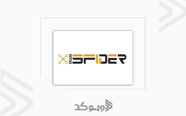 طراحی لوگو شرکت اسپایدر