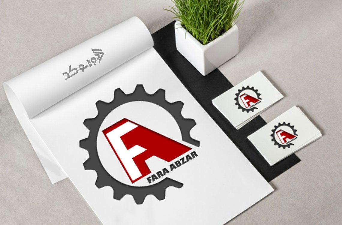 طراحی لوگو شرکت فرا ابزار 2
