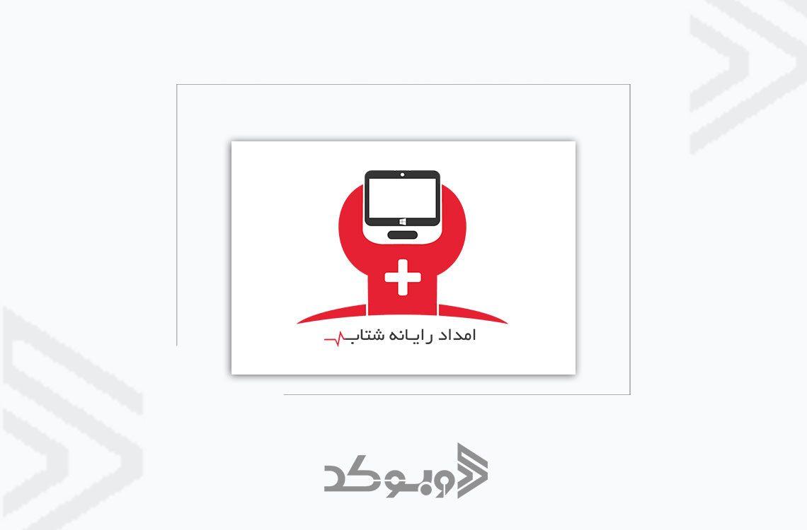 طراحی لوگو شرکت با شتاب