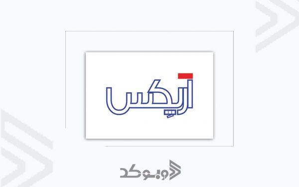 طراحی لوگو شرکت آرپکس
